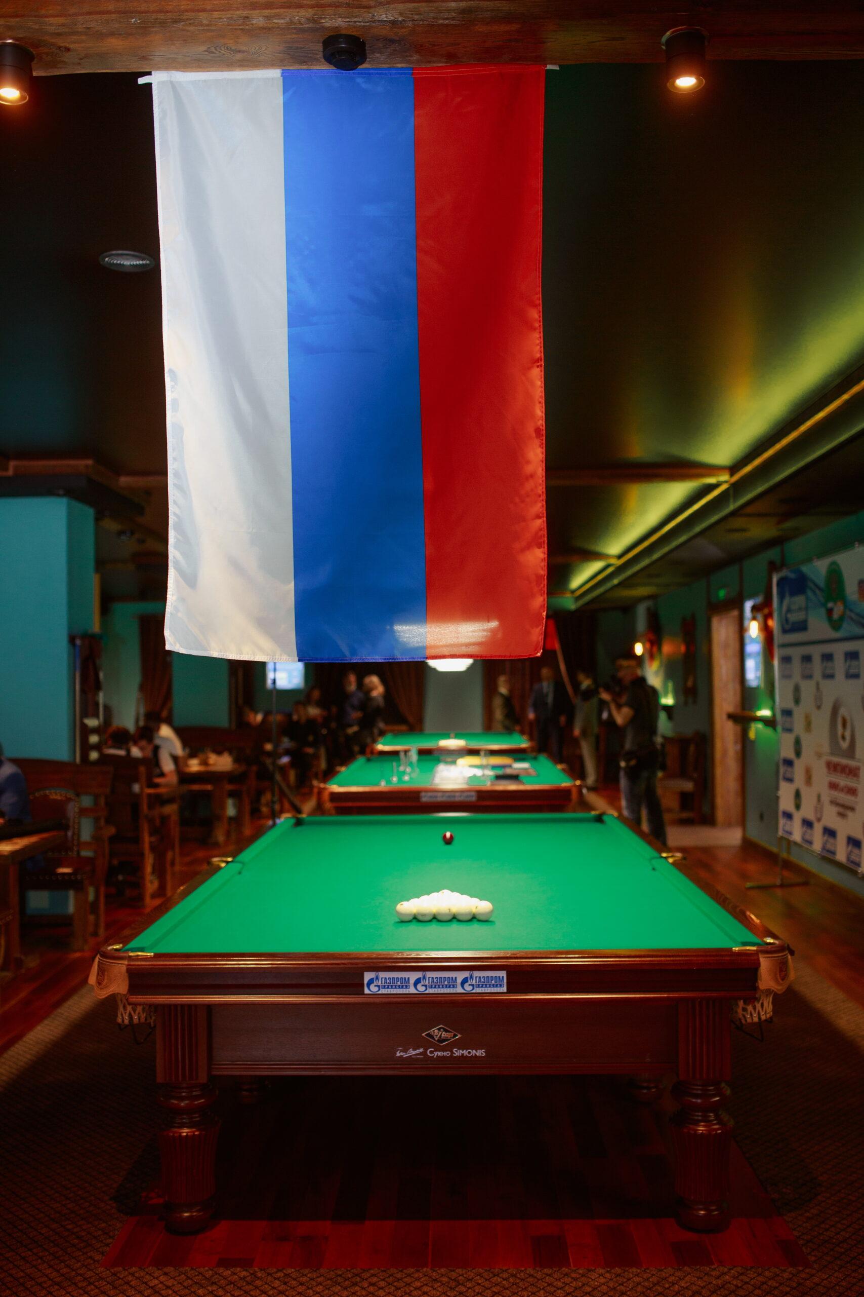 Чемпионат Юга России по бильярдному спорту